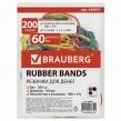 Резинки для денег BRAUBERG (натур. каучук!) цветные, 200 г, 360шт (440037)