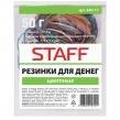 Резинки банковские универсальные, STAFF 50 г, диаметр 60 мм, цветные, натуральный каучук (440117)