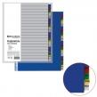 Разделитель пластиковый BRAUBERG, А4, 20 листов, А-Я, оглавление, цветной