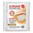 Тряпка для мытья пола 80×100 см, плотность 190 г/м2, ХПП, 100% хлопок, Лайма Стандарт (600837)