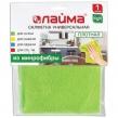Салфетка универсальная, микрофибра, 30×30 см, зеленая, Лайма (603932)
