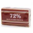 Мыло хозяйственное 72%, 200г, в упаковке, МЕРИДИАН