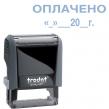Штамп стандартный, ОПЛАЧЕНО + дата, оттиск 38×14 мм, синий, TRODAT 4911P4-3.13 (231033)