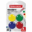 Магниты BRAUBERG, диаметр 50 мм, 4 шт., цвет АССОРТИ, в блистере (231736)