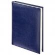 Ежедневник BRAUBERG недатированный, А5, 138×213 мм, «Imperial», под гладкую кожу, 160 л., тем.-синий, кремовый блок (123413)