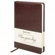 Ежедневник недатированный А5 (138×213 мм) BRAUBERG Imperial, под гладкую кожу, 160 л., кремовый блок, коричневый (123414)