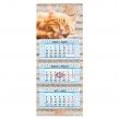 Календарь квартальный 2020 год, «МИНИ», 15,7×47 см, 3 блока на 3-х гребнях, Котик, HATBER (111179)