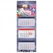 Календарь квартальный 2020 год, «СуперЛюкс», 3 блока на 4-х гребнях, Multicolor (111197)