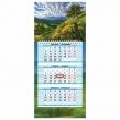 Календарь квартальный с бегунком, 2021 год, 3-х блочный, 1 гребень, МИНИ, Горный пейзаж, HATBER (112217)