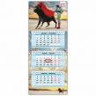Календарь квартальный с бегунком, 2021 год, 3-х блочный, 3 гребня, МИНИ, Коррида, HATBER (112247)