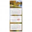 Календарь квартальный на 2019 г., HATBER, «Люкс», 3-х блочный, на 3-х гребнях, «Золото осени» (129401)