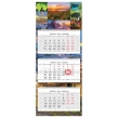 Календарь квартальный на 2019 г., HATBER, «Люкс», 3-х блочный, на 3-х гребнях, «Сезоны» (129405)