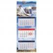 Календарь квартальный на 2019 г., HATBER, «СуперЛюкс», 3-х блочный, на 4-х гребнях, «Природа» (129435)
