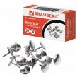 Кнопки канцелярские BRAUBERG, металлические, серебристые, 10 мм, 50 шт., в картонной коробке (220553)