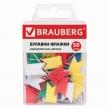 Булавки-флажки маркировочные BRAUBERG, цветные, 50 шт., пластиковая коробка (221537)