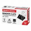 Зажимы для бумаг BRAUBERG, комплект 12 шт., 19 мм, на 60 л., черные, в картонной коробке (220559)