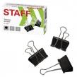 Зажимы для бумаг STAFF, EVERYDAY, комплект 12 шт., 41 мм, 200 листов, черные, картонная коробка (224609)