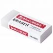 Ластик BRAUBERG EXTRA, 50×24×10 мм, белый, прямоугольный, экологичный ПВХ, картонный держатель (228075)
