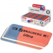Ластик BRAUBERG Ultra, 42×14×8 мм, красно-синий, натуральный каучук (228708)