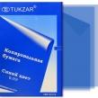 Бумага копировальная TUKZAR, 100 листов, синяя