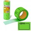Этикетки для цены, 35×25 мм, BRAUBERG, комплект 5 рулонов по 250 шт., зеленые