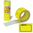 Этикетки для цены, 30×20 мм, BRAUBERG, комплект 5 рулонов по 250 шт., желтые