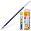 Стержень гелевый BRAUBERG 130мм, игольчатый пишущий узел 0,5мм,синий