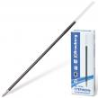 Стержень шариковый BRAUBERG, 140 мм, для ручки офисной , евронаконечник, 1,0 мм, черный (170178)