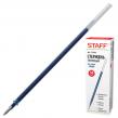 Стержень гелевый STAFF 135мм, евронаконечник 0,5мм,синий