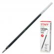 Стержень гелевый STAFF Basic, 135 мм, Черный, узел 0,5 мм, линия письма 0,35 мм (170232)