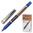 Ручка-роллер ZEBRA Zeb-Roller DX7, Синяя, корпус золотистый, узел 0,7 мм, линия письма 0,35 мм (141486)