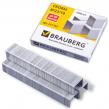 Скобы для степлера BRAUBERG , №23/10, 1000 штук, до 50 л