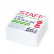 Блок для записей STAFF непроклеенный, куб, 8×8х4 см, белый