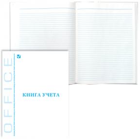 Книга учета BRAUBERG 80л 210*265мм, линия, глянцевая обложка, блок офсет