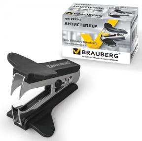 Антистеплер BRAUBERG Classic , для скоб № 10 и № 24/6, с фиксатором, черный