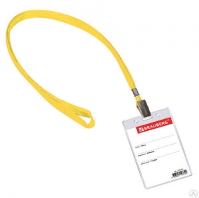 Бейдж вертикальный (90×60 мм), на желтой ленте 45 см, BRAUBERG (235701)
