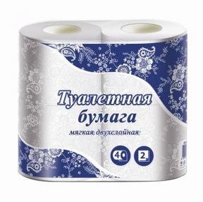 Бумага туалетная бытовая, спайка 4 шт., 2-х слойная, белая