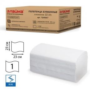 Полотенца бумажные, 250 штук, ЛАЙМА (Система H3), Комп. 20 штук, УНИВЕРСАЛ, белые, 23×23, ZZ(V), (124557)