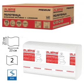 Полотенца бумажные 200 штук, ЛАЙМА (Система H3), комплект 15 шт., люкс, 2-х слойные, белые, 23×23, ZZ(V) (126095)