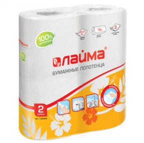 Полотенце бумажное ЛАЙМА, 2-х слойное, спайка 2 шт. х 18 м