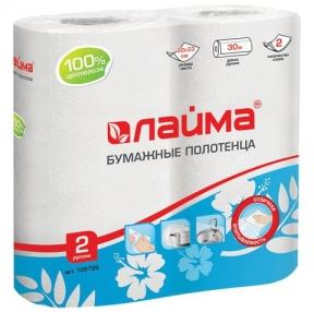 Полотенца бумажные бытовые, спайка 2 шт., 2-х слойные (2×30 м), ЛАЙМА, 22×23 см, белые (128726)