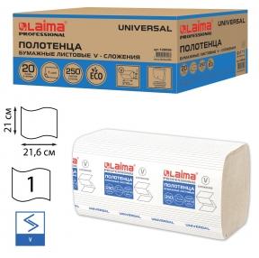 Полотенца бумажные, 250 шт., LAIMA (Система H3), UNIVERSAL, 1-слойные, натуральный цвет, комплект 20 пачек, 21×21,6, V-сложение (129538)