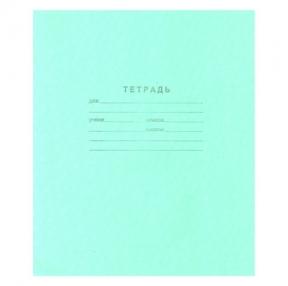 Тетрадь Зелёная обложка 18 л. «Маяк», офсет, линия с полями