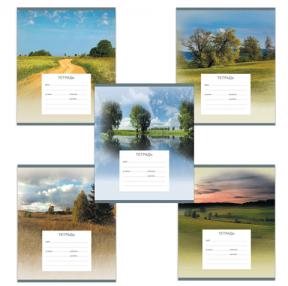 Тетрадь 24 л. «Полиграфика», клетка, обложка мелованный картон, «Родные просторы»