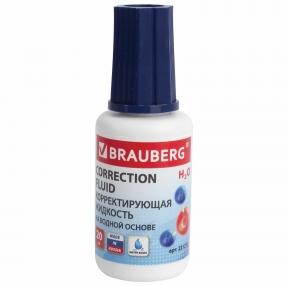 Корректирующая жидкость BRAUBERG на водной основе, 20 мл, с кисточкой (221270)