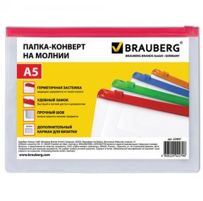 Папка-конверт на молнии BRAUBERG «Smart, А5, 240×175 мм, карман для визитки, 0,15 мм