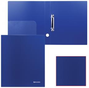 Папка на 2 кольцах BRAUBERG, диагональ, 40 мм, темно-синяя, до 300 листов, 0,9 мм