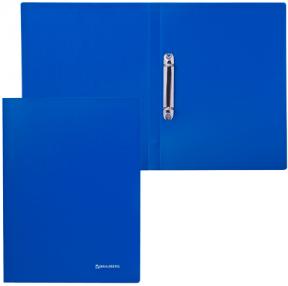 Папка на 2 кольцах BRAUBERG, Office, 21 мм, синяя, до 120 листов, 0,5 мм (221611)