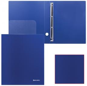 Папка 4 кольца BRAUBERG Диагональ, 40мм, т-синяя, до 300 листов, 0,9мм