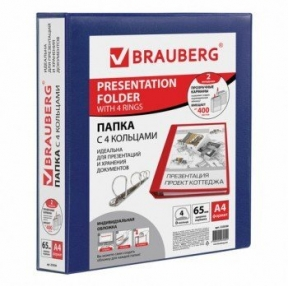 Папка на 4 кольца с передним прозрачным карманом BRAUBERG, картон/ПВХ, 65 мм, синяя, до 400 листов (223530)